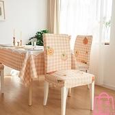 【2個】椅套茶幾長方形防水防污餐桌椅子套罩【匯美優品】