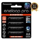 Panasonic國際牌eneloop pro鎳氫充電電池3號4入