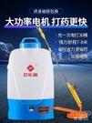 電動噴霧器鋰電池農用背負式高壓果樹大功率打藥機充電背式YJT 【快速出貨】