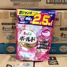 日本P&G第四代44入 3D 2.5倍洗...