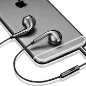 W2s耳機入耳式 重低音炮 手機音樂金屬有線蘋果安卓  韓慕精品