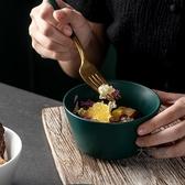 沙拉碗 創意北歐陶瓷碗米飯碗 單個小碗甜品沙拉碗雪糕碗吃飯碗家用餐具 2色
