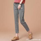 棉麻褲格子褲子女夏季新款韓版寬鬆大碼休閒哈倫褲高腰顯瘦百搭九分褲 快速出貨