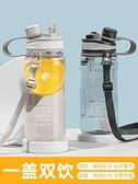 運動水杯 超大容量水杯男女夏季水壺水瓶帶吸管戶外運動大號塑料杯子2000ml【八折搶購】