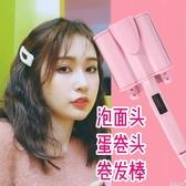韓國蛋捲棒水波紋捲髮棒大捲蛋捲頭不傷陶瓷髮捲髮棒雙十二