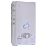含原廠基本安裝 和成HCG 熱水器 機械恆溫一般屋外型熱水器10L GH565(天然瓦斯)