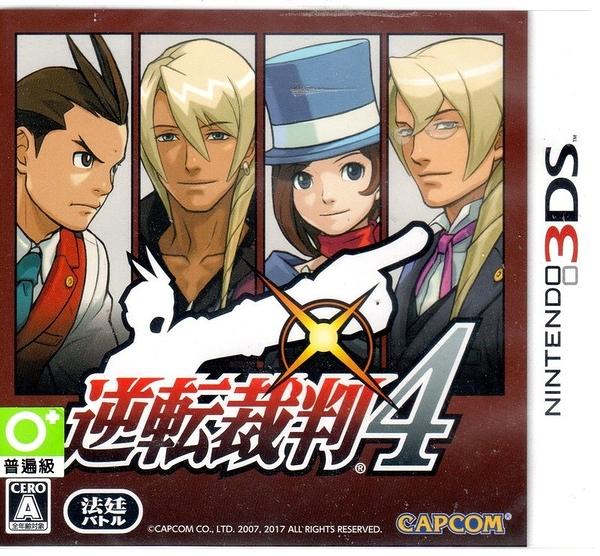 【玩樂小熊】現貨中 3DS遊戲 逆轉裁判 4 Apollo Justice: Ace Attorney 日文日版