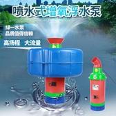 綠一魚塘增氧機魚塘養殖排灌魚塘增氧機泵浮水泵池塘增氧機增氧泵 英雄聯盟
