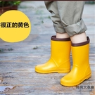日本兒童雨鞋超輕兒童雨靴環保防滑水鞋男女...