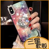 (附掛繩)水鑽星星閃粉支架三星 S10 S10+ S10e Note8 S9+ S8+鏡頭帶鑽手機殼 保護殼 殼