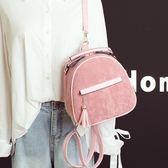 流蘇包  新款流蘇迷你雙肩包韓版時尚百搭多用燈芯條絨小背包潮  蒂小屋服飾