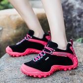 高幫登山鞋女士防水防滑耐磨沙漠徒步旅行鞋爬山鞋男【愛物及屋】