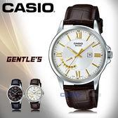 CASIO 卡西歐 手錶專賣店 MTP-E125L-7A 男錶 真皮指針錶帶  防水 全新品 保固一年