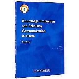 簡體書-十日到貨 R3Y【Knowledge Production and Scholarly Communication i...