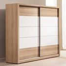 【森可家居】金詩涵7尺推門衣櫃 8ZX319-7 拉門 衣櫥 木紋質感 無印風 北歐風 衣物收納