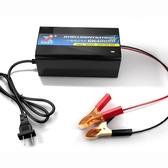 電瓶充電器12v伏通用萬能型摩托車汽車小轎車水電瓶蓄電池充電器 極有家