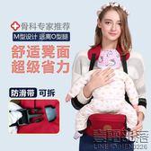 歡暢嬰兒腰凳坐凳寶寶背帶四季多功能小孩抱嬰腰凳單凳兒童背帶登