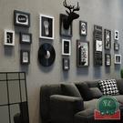 現代簡約相片墻帶鹿頭北歐照片墻相框墻客廳墻面裝飾相框掛墻組合【福喜行】