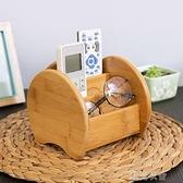 辦公桌面遙控器收納盒茶幾雜物置物架創意客廳化妝品整理盒 【快速出貨】