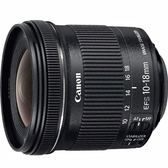 Canon EF-S 10-18mm F4.5-5.6 IS STM (平行輸入) 彩盒 一年保固