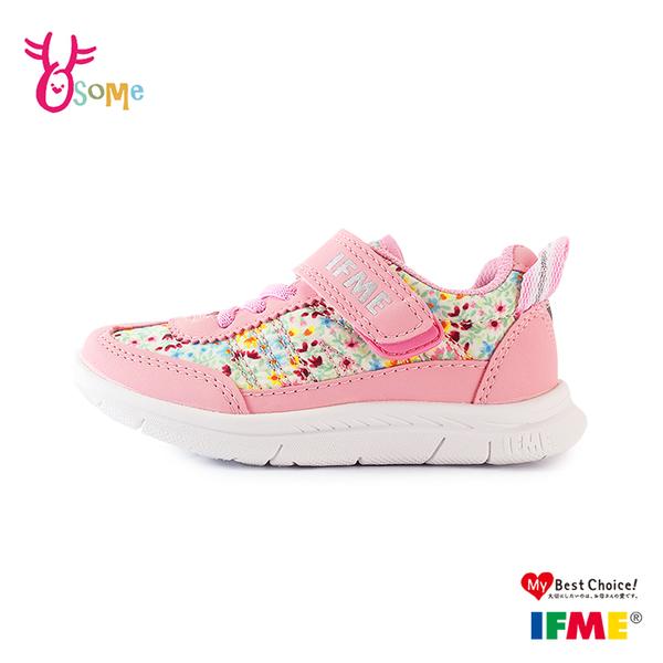 IFME童鞋 女童機能鞋 Light輕量系列 氣質碎花 足弓鞋墊 運動機能鞋 兒童運動鞋 跑步鞋 R7686