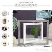 創意旋轉ins相框擺台加洗照片6寸7寸雙面辦公桌標本框北歐畫框架CY『韓女王』