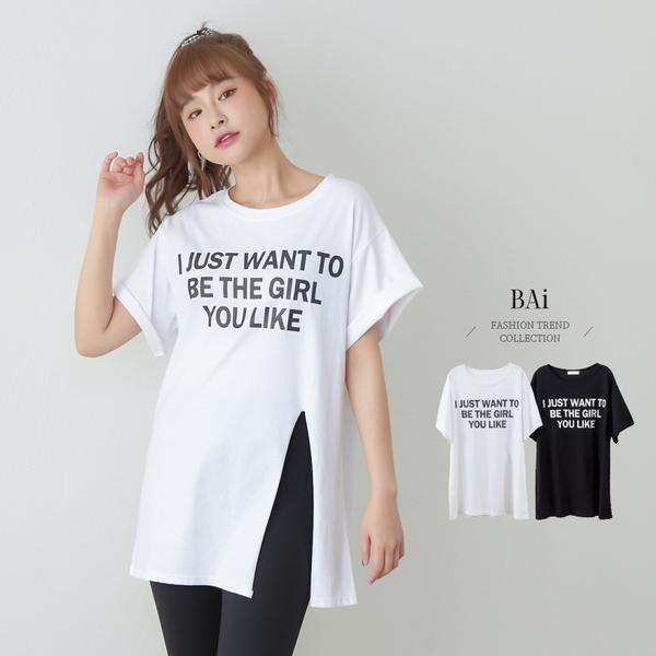 英字膠印大開衩短袖長版T恤-BAi白媽媽【310791】
