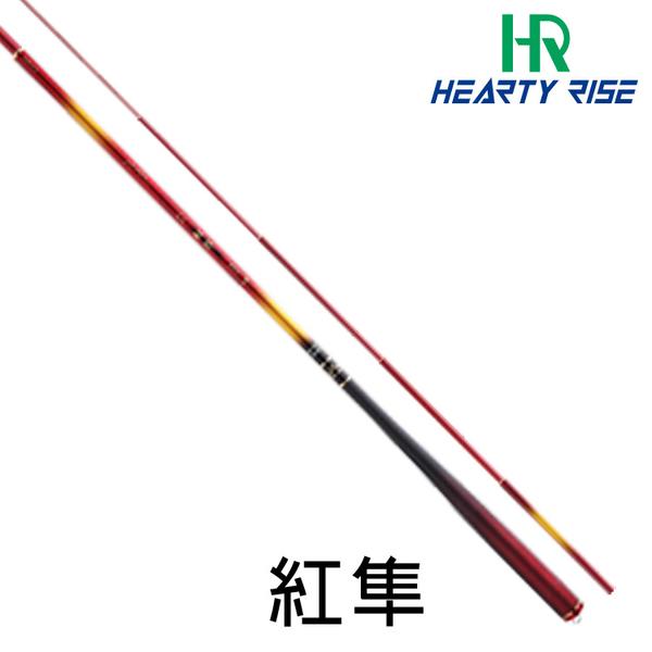 漁拓釣具 HR 紅隼 4.5 (八工竿)