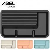 【ABLE 力大牌 收納盤】ABLE 63119  堤岸風格收納盤/文具盤
