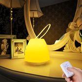 全館免運八九折促銷-新生兒月子暖光插電充電遙控檯燈臥室床頭嬰兒寶寶餵奶護眼小夜燈
