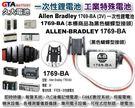 ✚久大電池❚ Allen Bradley AB 1769-BA 1746-BAS B9650T 1769BA PLC電池
