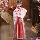 熱賣兒童漢服 漢服女童古裝中國風連身裙春夏裝兒童長袖古風襦裙超仙童裝唐裝 coco