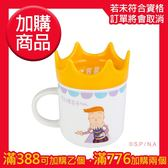 [滿388加購]櫻桃小丸子皇冠杯【康是美】