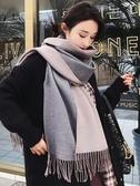 圍巾女冬季韓版百搭兩用雙面純色披肩學生男長款加厚保暖圍脖秋冬 依夏嚴選