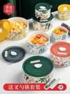 便當盒 墨色可微波爐加熱專用迷你小飯盒上班族便當盒陶瓷保鮮碗圓形帶蓋 晶彩 99免運