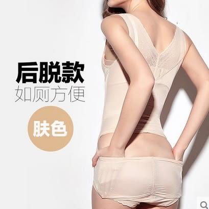 薄款加強型產後束身衣連體四季薄款重壓型收腹衣-mov203