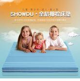 床墊 床墊天然椰棕床墊乳膠棕墊1.5米1.2硬棕1.8m折疊兒童床墊定做【週年慶免運八折】