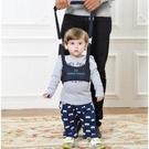 學步帶嬰兒安全牽引繩孩子一歲寶寶走步學走路防摔神器學站不勒 小山好物