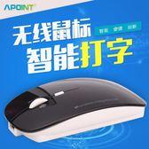 無線滑鼠 優點點無線滑鼠語音打字智慧聲控充電台式筆記本電腦igo