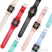 錶帶 Apple watch一體防摔硅膠運動錶帶iwatch 1/2/3代通用42mm38蘋果手錶錶帶iwatch3潮男女生 交換禮物