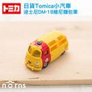 【日貨Tomica多美小汽車(迪士尼DM-18維尼麵包車)】Norns 日本TOMICA 多美小汽車 小熊維尼