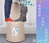 孕婦坐便器老人坐便椅行動馬桶簡易坐便凳老年成人便盆廁所大便椅 YXS 娜娜小屋