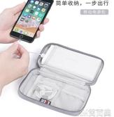 BUBM 充電寶收納包小米布袋套子盒便攜袋子電源保護套袋簡而美