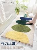 地毯浴室吸水地墊衛生間門口防滑墊子家用腳墊進門門墊洗手間廁所地毯JD 玩趣3C