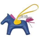 【Hermes 愛馬仕】RODEO MM馬兒造型拼色小羊皮鑰匙圈/吊飾(大-黃X藍 H064931CA)
