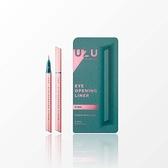 UZU渦 大和匠筆眼線液 芭比粉0.55ml