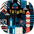 【猴子設計】5505-銀鑽磁鐵 幾何台灣...