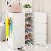 鞋柜簡易經濟型組裝塑料防塵鞋架多層省空間家用簡約現代門廳柜 QG4802『樂愛居家館』