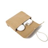 行動電源收納包  數碼整理包袋電源包數據線配件包藍芽耳機行動皮質紙整理包  1色