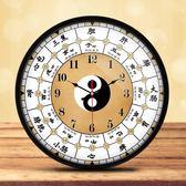 太極子午流注養生掛鐘創意現代時鐘中式中醫客廳靜音鐘太極石英鐘-享家生活館 YTL